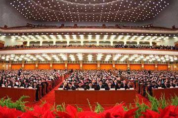 В Пекине закрылась 4-сессия ВСНП 11-го созыва