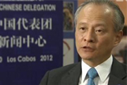Le vice-ministre des affaires étrangères commente le rôle de la Chine sur le G20