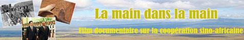 <br><a href=http://fr.cntv.cn/<br><a href=http://fr.cntv.cn/Info/Chine/serie/FCSA/main_dans_main/index.shtml><font color=blue><em> Episode 1</em></font></a>  &nbsp;&nbsp;&nbsp;&nbsp;<a href=http://fr.cntv.cn/program/journal/20120719/104177.shtml><font color=blue><em>Episode 2</em></font></a>  &nbsp;&nbsp;&nbsp;&nbsp;<a href=http://fr.cntv.cn/program/journal/20120720/103741.shtml><font color=blue><em>Episode 3</em></font></a>