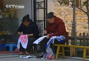 Le défi de la reconstruction du district de Wenchuan