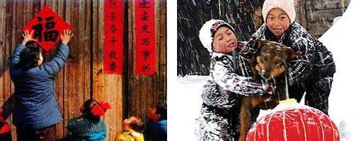 <h5>Le festival du printemps est la fête la plus importante en Chine. Pour les Chinois du monde entier, c&acute;est une occasion de se réunir en famille et réviser de certaines traditions millénaires</h5>