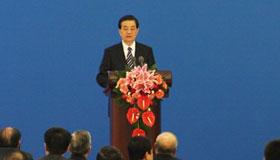 Discours du Président Hu Jintao