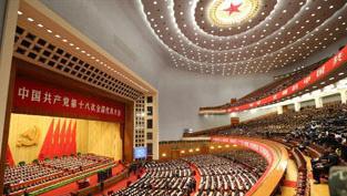 Texte intégral du rapport présenté par Hu Jintao au 18e Congrès national du PCC