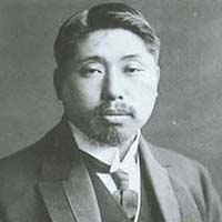 Huang Xing