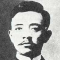 Song Jiaoren