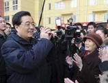 Hu Jintao<BR> Le président chinois