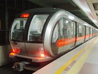 Le développement du transport urbain