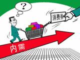 """第17期:""""购物返券""""限制多 消费者陷入连环套"""