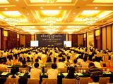 第82期 银行业应与实体经济共繁荣