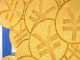 [博鳌特别观察]金融业:改革正当时