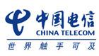 上海电信回应垃圾短信事件