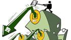 房地产多项指标回落 房价稳中有降预期增强