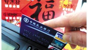 春节长假全国消费达4700亿 同比增16.2%