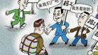 """新生代农民工诉求增多 劳资双方互相""""瞧不上"""""""