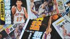 林书豪拯救NBA 有望让NBA收入增加8000万美元