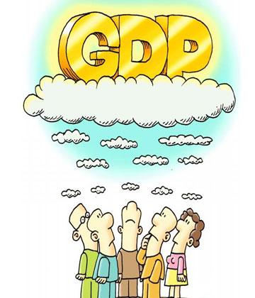 GDP高了,民众没有幸福感