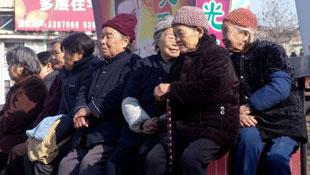 中国老人超过欧洲总和 2027年进入老龄社会