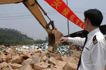 深圳海关集中销毁假冒伪劣侵权货物