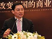 远东控股集团高级副总裁徐浩然