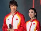 奥运冠军庞清 佟健