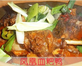 荆州榨辣椒做法图解