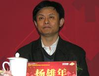 农业部科教司副司长<br> 杨雄年