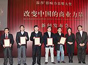 评审团代表接受评委证书