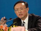 杨洁篪:中美战略与经济对话达成26项成果