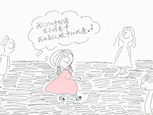 城市漫步(中央人民广播电台选送)