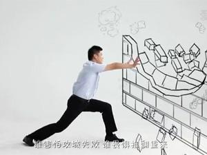 精彩之源*BTN营业之歌(福建广电团委选送)