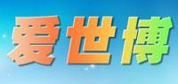 《中国新闻》推出台网互动版块《爱世博》