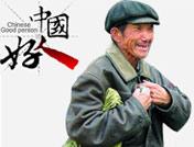 赵国福:捡拾百张卡物归原主
