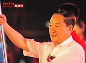 中共江西省委书记苏荣书记宣布开幕并授旗