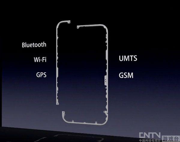 疑似iPhone 4S金属外壳出现 与前作显著不同