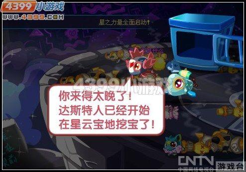 奥拉星密室救人奥拉星密室救人攻略帅气的冲a密室卡牌游戏攻略图片