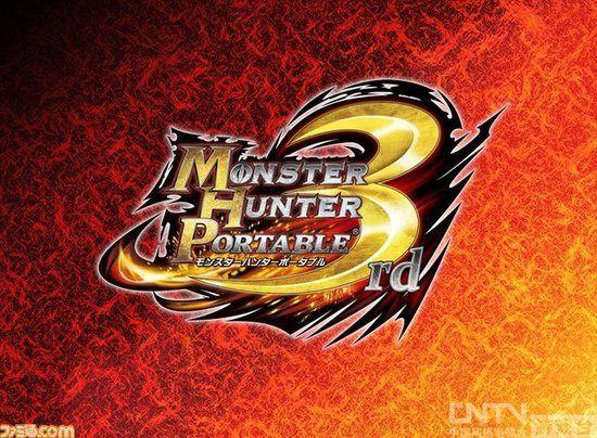 《怪物猎人P3》勇夺日本最佳游戏大奖