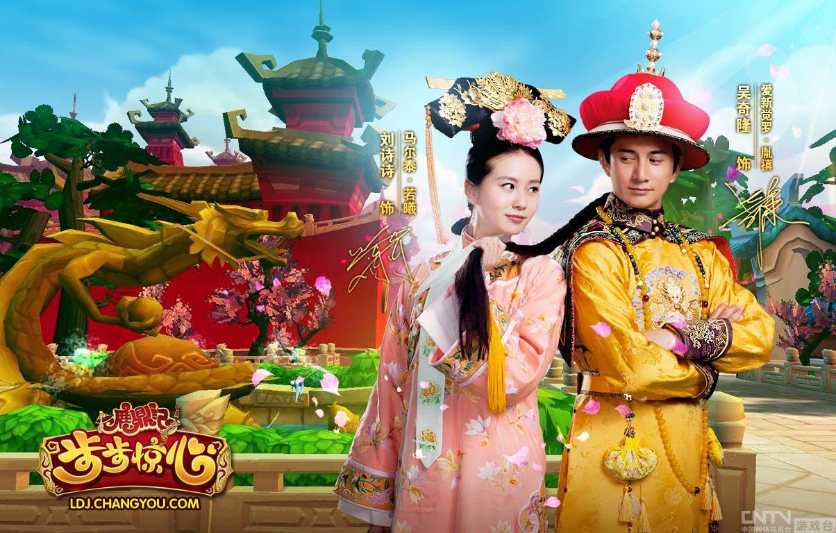 http://p3.img.cctvpic.com/nettv/newgame/2011/0929/20110929100430675.jpg