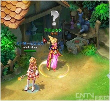 任务/未完成任务如任务NPC头顶显示金色的问号图标,则表示玩家有...