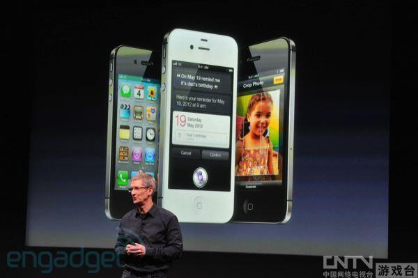 苹果4s水货报价_香港iphone官网4s卖4688港币合人民币3783块,大陆水货