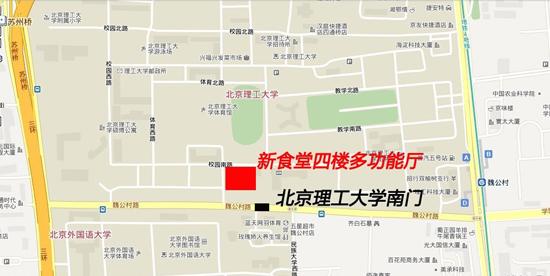 与此同时ccjoy大学生电子竞技大赛的华北区决赛也将同时展开.