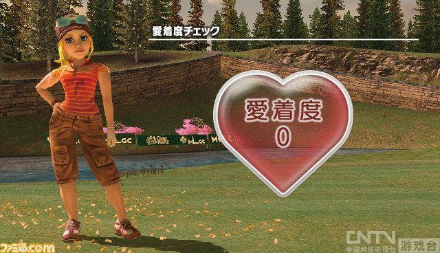 PSV《大众高尔夫6》新系统详细介绍