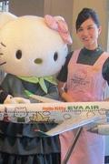 台湾超萌的hello kitty航班 空姐穿粉裙
