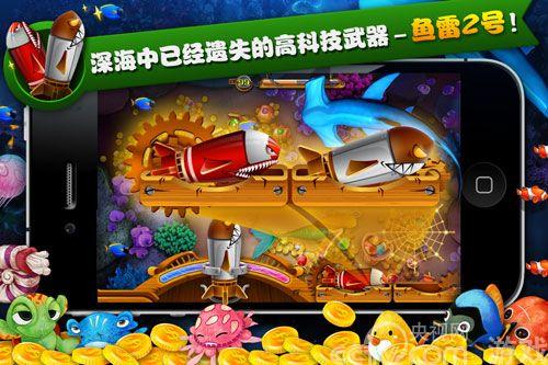李逵劈鱼打鱼机价格_猎鱼高手游戏机扑鱼游戏机多少钱抓鱼游戏机李逵劈鱼游戏机