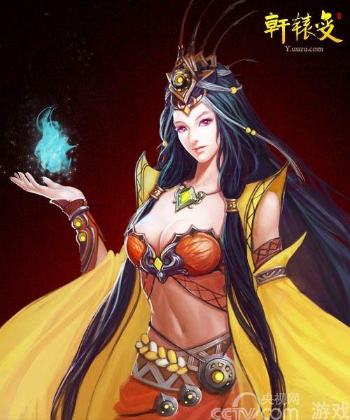 《轩辕变》女娲降世 揭秘神女之谜 厂商新闻