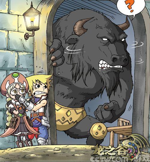 《龙之谷》漫画实体书合作与孙达飞出版首部转漫画艾伦性图片