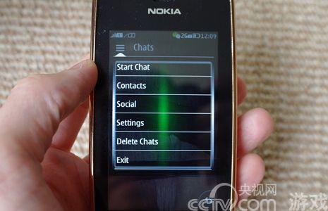腾讯宣布推出诺基亚Asha系列智能手机版微信