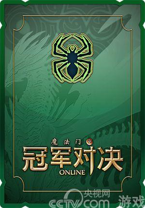 进击的全新卡背《冠军对决》系列卡背原画曝光