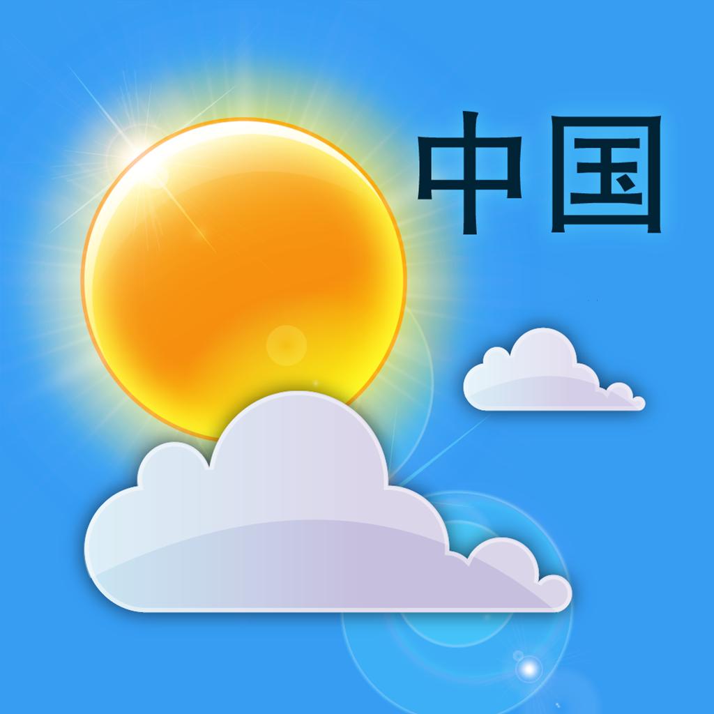 日期时间和天气小插件_桌面时间日期天气显示