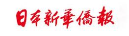 """2012两会传递崭新""""中国气质"""""""