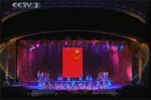 <font size=3><b><center>《今天是你的生日,中国》</center></b></font>